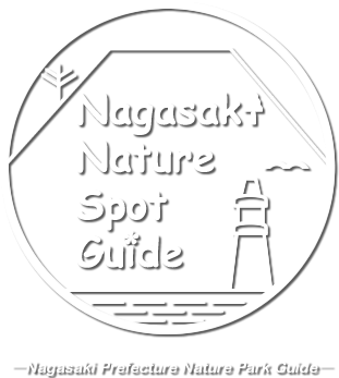 Nagasaki Nature Park Guide