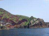 Saganoshima Island