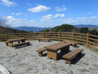Mt. Nagushiyama
