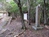 Mt. Jyoyama