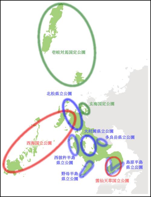 長崎県内自然公園一覧図